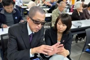 堺市立健康福祉プラザ実施レポート11-001