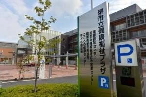 堺市立健康福祉プラザ実施レポート1
