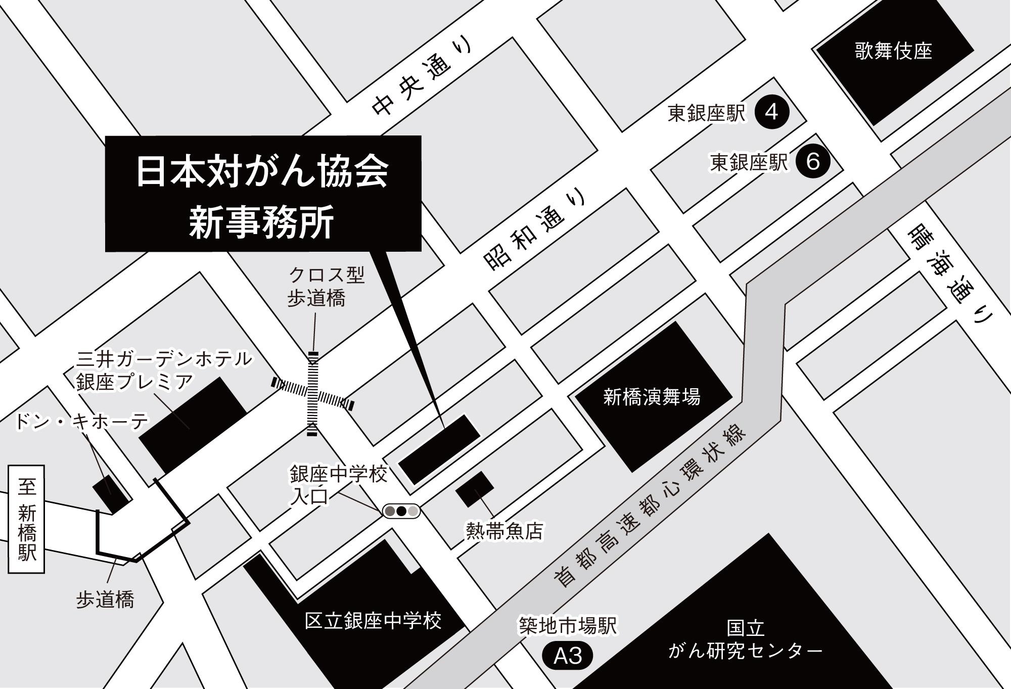 財団法人日本対がん協会案内地図