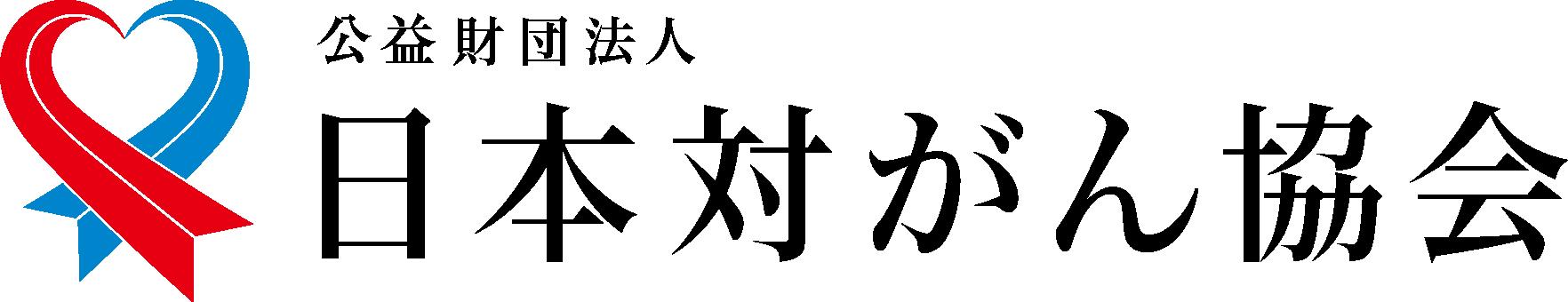 taigan-logo